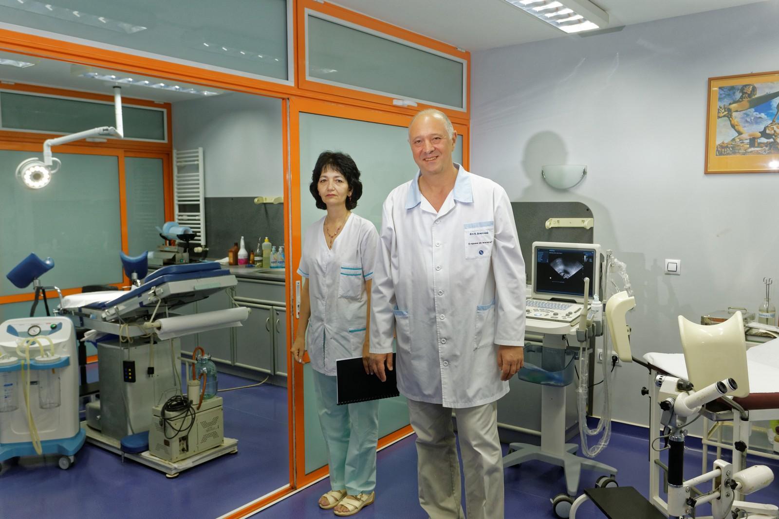 """Снимка от медицински център """"Д-р Домусчиеви""""- аборт"""